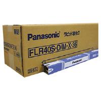Panasonic 【配送条件あり】ラピッド蛍光灯(1波長ラピッド) 40W 昼光色 25本