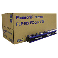 Panasonic 【配送条件あり】パルックday蛍光灯(3波長ラピッド) 40W 昼光色 25本入