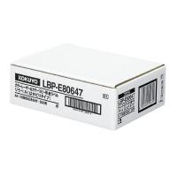 コクヨ カラーLBP&コピー用紙ラベル リラベル 10面四辺余白付 500枚入 (LBP-E80647)