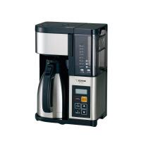 象印マホービン コーヒーメーカー EC-YS100XB 10杯用 1350ml(EC-YS100XB)【配送条件あり】