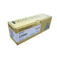 リコー イプシオSPトナー SPトナー C350H C 600552 (64710969)