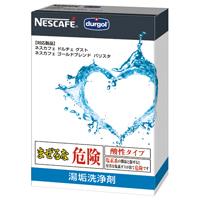 売り出し ネスレ ネスカフェ マシン共通 舗 湯垢洗浄剤 66212539 012308148