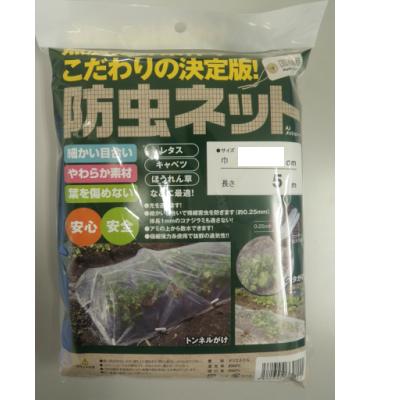 安心して食べれる野菜作りを目指しませんか? 虫対策に最適 NEW ARRIVAL 無農薬栽培を実現 防虫ネット 定番の人気シリーズPOINT ポイント 入荷 5m 幅135cm×長さ AJメッシュシート