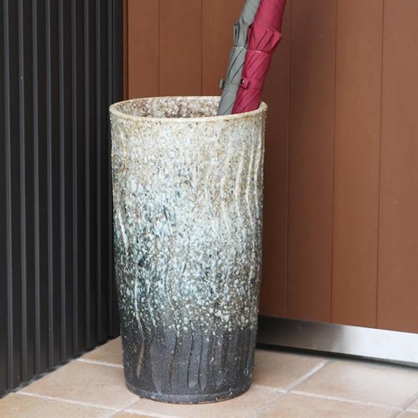 傘立て 陶器傘立て 信楽焼かさたて 和風傘立て 傘入れ 壷 しがらき カサタテ やきもの傘立て かさたて陶器 玄関 花器 花瓶 窯肌波彫り傘立て kt-0121
