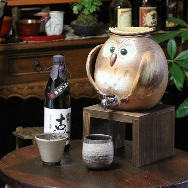 焼酎が美味しくなると評判の信楽焼焼酎サーバー ふくろう焼酎サーバー 陶器サーバー 信楽焼サーバー フクロウサーバー ギフト ss-0101