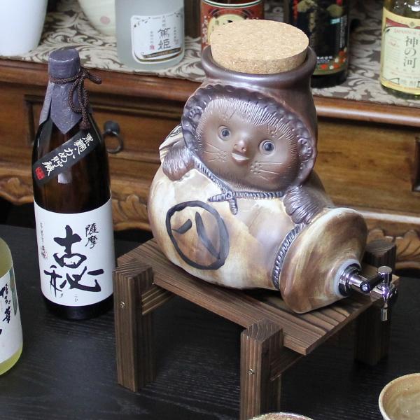 焼酎が美味しくなると評判の信楽焼焼酎サーバー たぬき焼酎サーバー 陶器サーバー 信楽焼サーバー 狸サーバー ギフト ss-0110