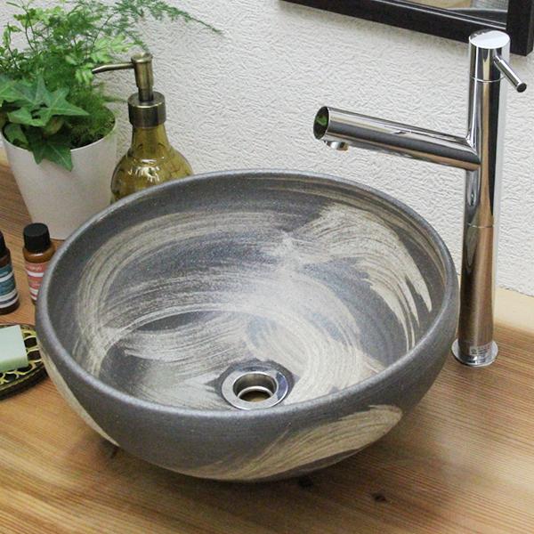 イブシハケメ Shin Raku Pottery Pot! Tired Of Not Wash Basin Bowl!