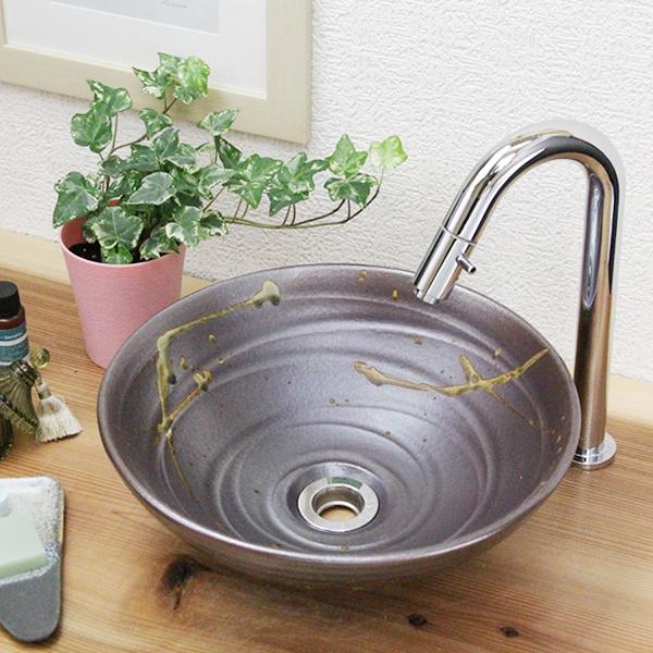Shin Raku Pottery Iron Glaze Vidro Sink Hand Wash Bowls! Tired Of Not Wash  Basin ...