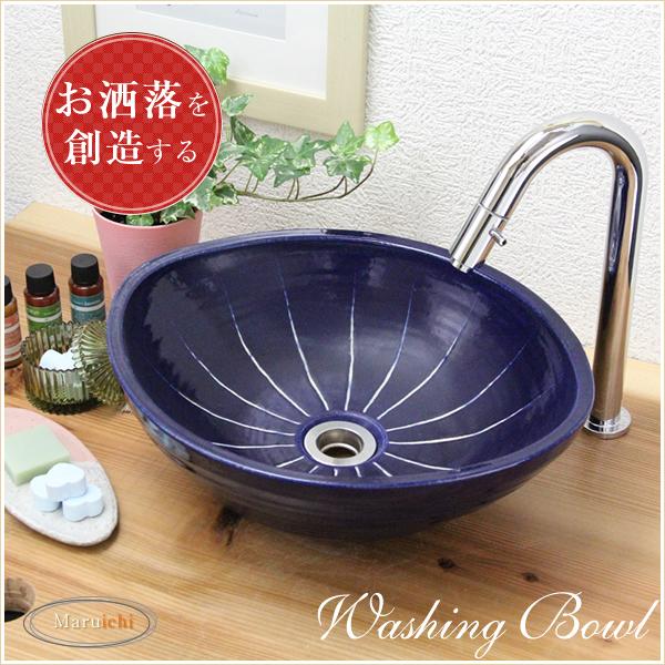 Good Pottery Sink Bowls Ideas