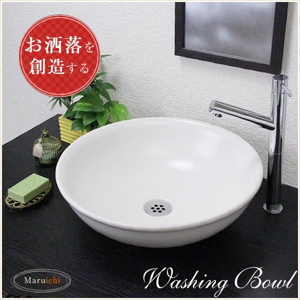 Stylish Basin Instrument / Hand Wash / Basin Made / Basin Ball / Basin Sink  / Pottery / Vanity Units / Washing Bowl / Basin Bowl / Basin Porcelain /  Pottery ...