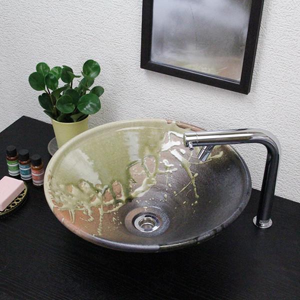 信楽焼 ビードロ流しソリ型手洗い鉢 飽きのこない洗面鉢 お洒落な洗面器 手洗器 手洗鉢 洗面ボール 洗面シンク 陶器 洗面台 手洗い鉢 洗面ボウル 洗面陶器 やきもの 和風 tr-3084