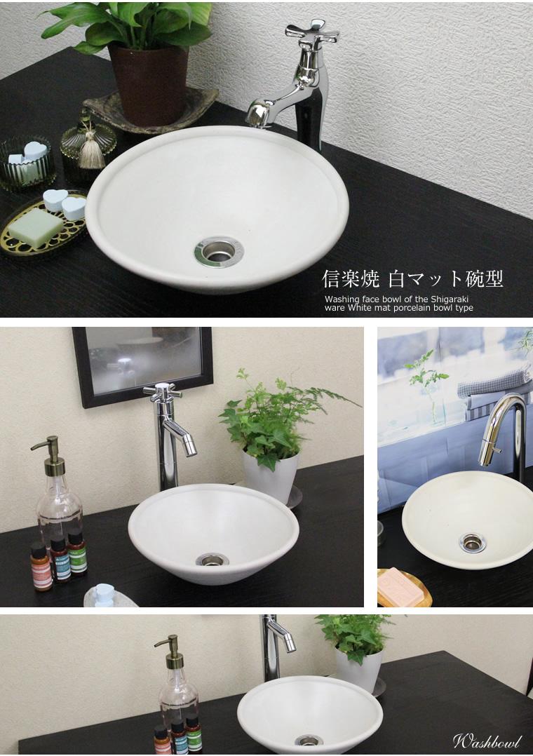 Washing Face Bowl Stylish Washbowl Bathroom Device Ball Sink Earthenware Washstand Basin