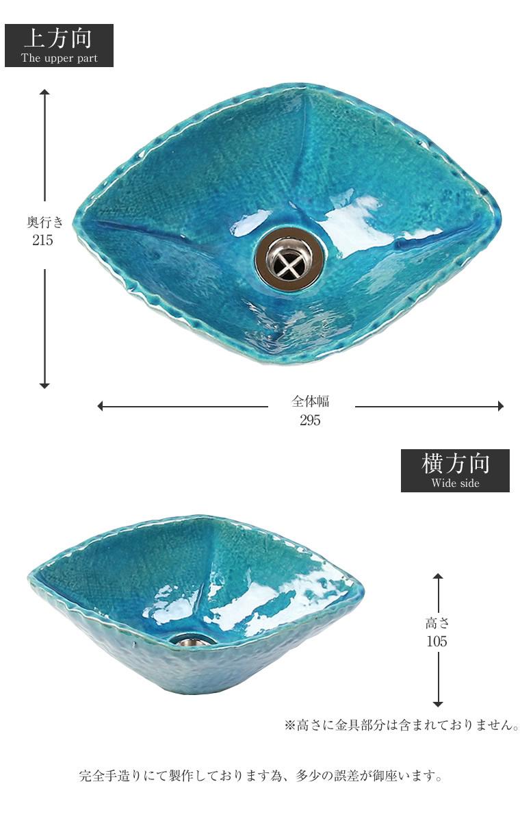 Mauichi Honten | Rakuten Global Market: Glass diamond-Shinshu Raku ...