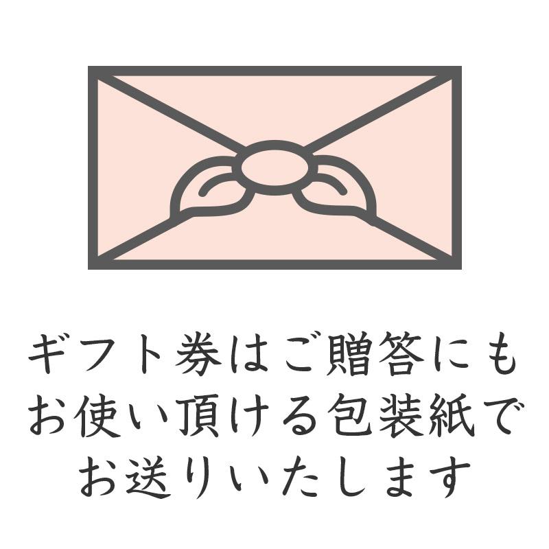 【松阪牛 松坂牛】 カタログギフト券 Eタイプ 【ギフト券 商品券