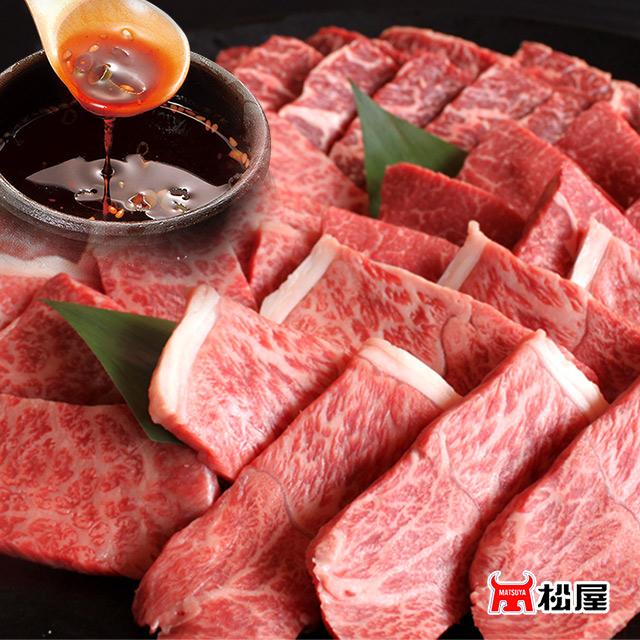 お中元 贈答 送料無料 焼肉 日本一売れている焼肉店の味 厳選黒毛牛の高級セット 返品交換不可 贈答でも10万人以上の販売実績あり バーベキュー 焼き肉 バーベキューにも 焼肉極上1kg 記念日 セット ヤキニク バーベキューセット やきにく