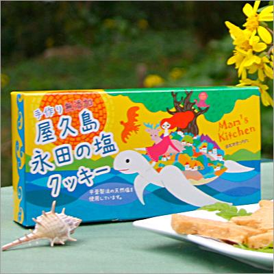 屋久島永田の塩クッキー(6枚入り)