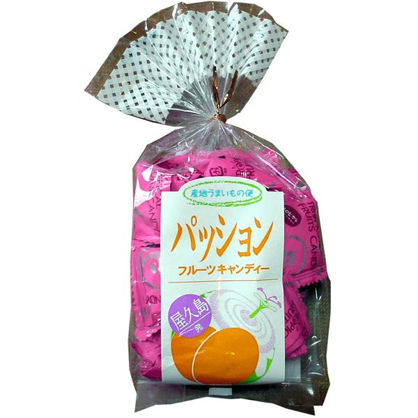 屋久島銘菓パッションキャンディー ハイクオリティ 新品未使用
