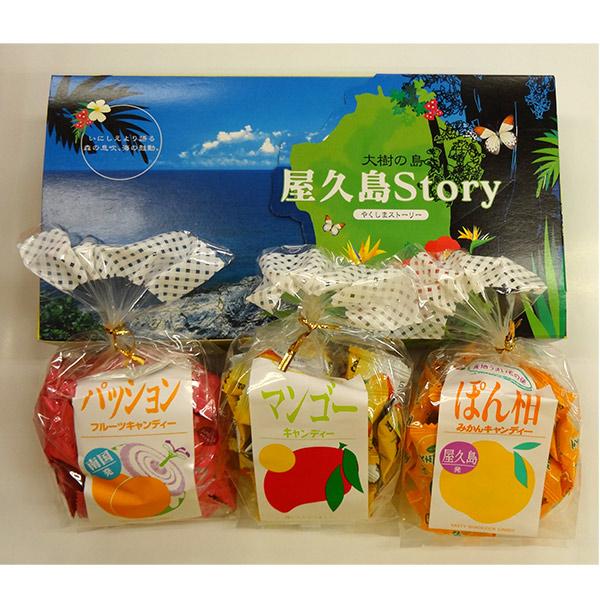 産地うまいもの便 屋久島Story ぽんかん マンゴーキャンディー3種の詰合せ パッション 秀逸 ショッピング