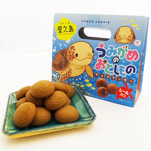 セール 登場から人気沸騰 屋久島 うみがめのおとしもの ブランド買うならブランドオフ チョコクッキー 12個入