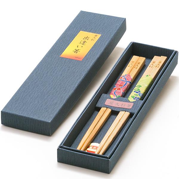 販売実績No.1 屋久杉出逢い夫婦箸 迅速な対応で商品をお届け致します