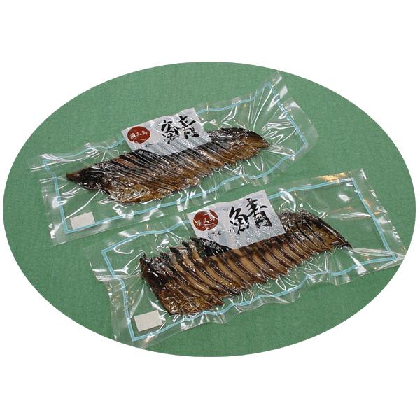 さば節とはちょっと違います 屋久島特産物 80g SALE 新着 鯖スモーク