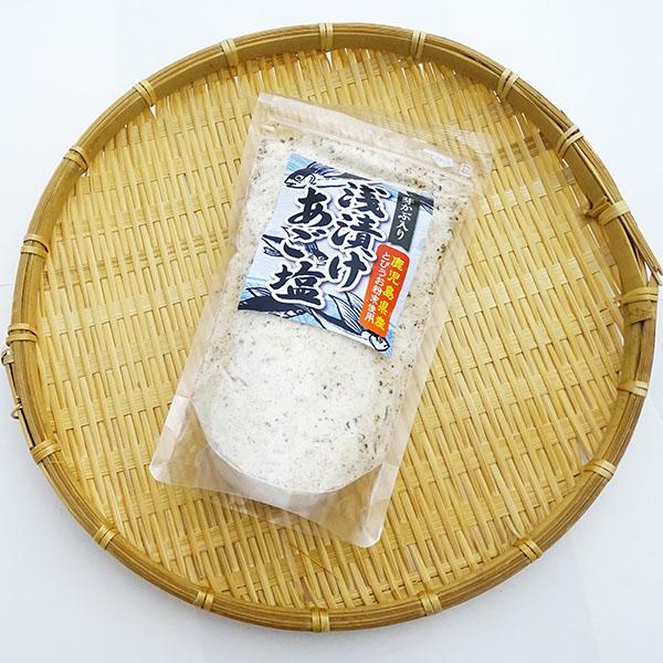 浅漬けあご塩 お歳暮 芽かぶ入り SALE 300g