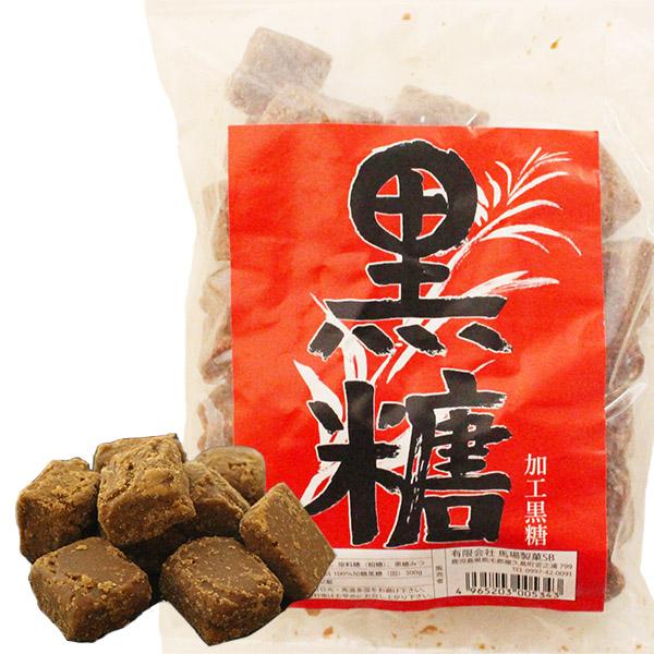 引出物 加工黒糖 ラッピング無料 国産原料100% 300g 黒糖