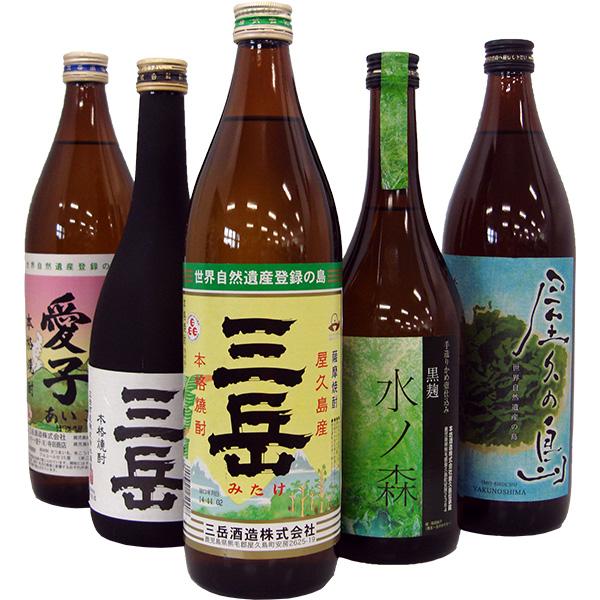 屋久島の銘酒5本セット