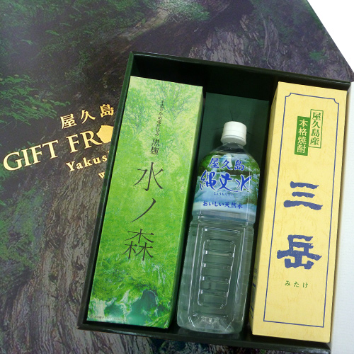 Yakushima soju GIFT shochu mitake & shochu water Woods & rope sentence water Yakushima will be sent directly. * We do not sell to minors.
