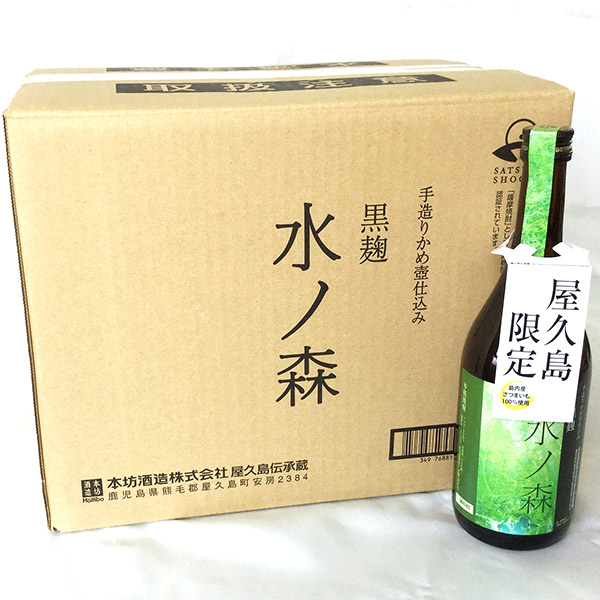 手造りかめ壷仕込み 黒麹 水ノ森 720ml×12本 25度屋久島より直送致します。※未成年者には販売いたしません。