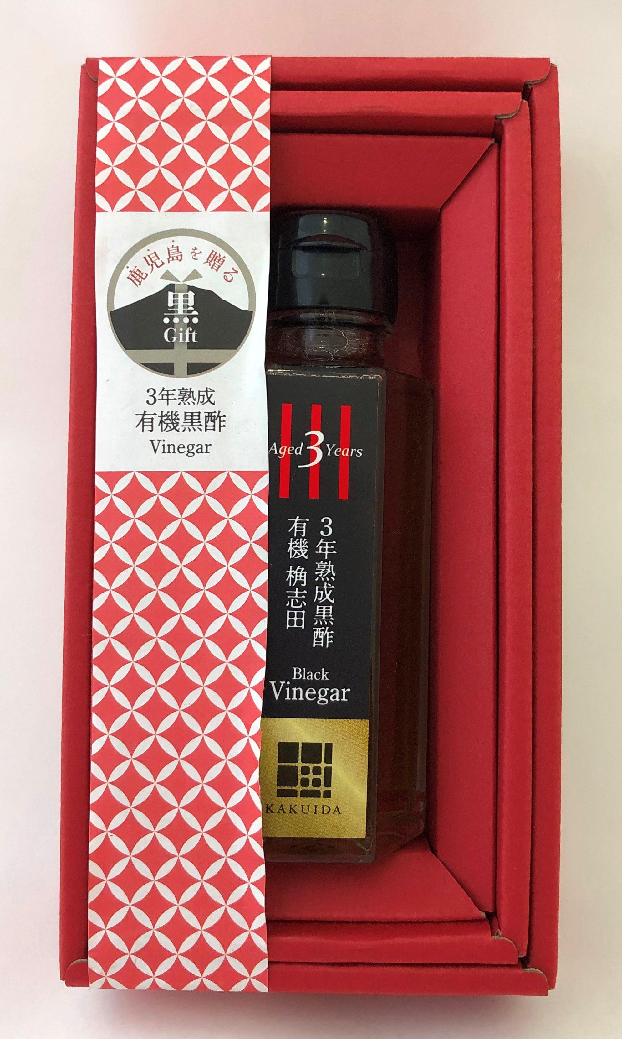 鹿児島を贈る 黒Gift☆3年熟成 割引 有機黒酢 プレゼント