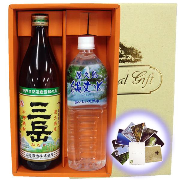 FROM Yakushima, shochu mitake whiskey set l * minors will not sell.