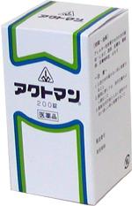 【第2類医薬品】ホノミ漢方 アクトマン 200錠