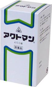 【第2類医薬品】ホノミ漢方 アクトマン 450錠