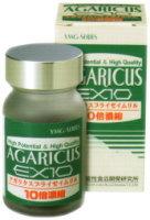 アガリクスEX10アガリクスEX10 機能性食品開発研究所, ナカニイカワグン:a747e139 --- officewill.xsrv.jp
