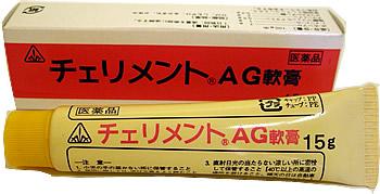 ひび しもやけ あかぎれ かゆみ クーポン対象外 通販 第3類医薬品 チェリメントAG軟膏 最新 ホノミ漢方 15g