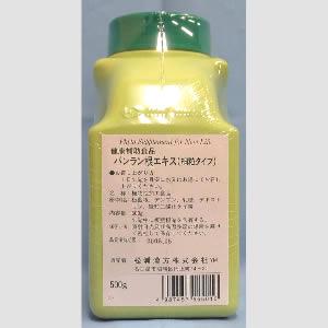 松浦漢方 バンラン根エキス 板藍根、ばんらんこん 【細粒タイプ】500g