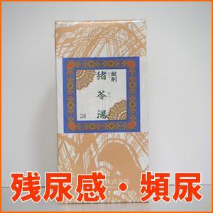 【第2類医薬品】一元製薬 排尿困難の薬 猪苓湯[ ちょれいとう/チョレイトウ ] 1000錠