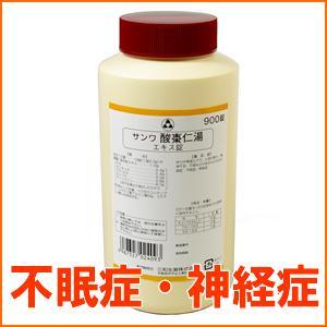 【第2類医薬品】三和生薬 錠剤タイプのサンワ 酸棗仁湯[ さんそうにんとう/サンソウニントウ ] 900錠