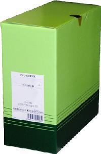 【第2類医薬品】松浦漢方製薬 柴胡桂枝湯[ さいこけいしとう/サイコケイシトウ ] 細粒 300包