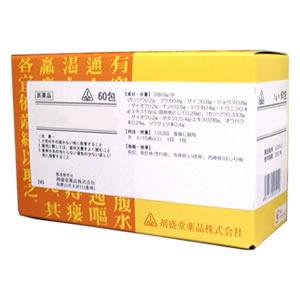 【大感謝祭限定クーポン配布】【第2類医薬品】ホノミ漢方 エンピーズ 60包
