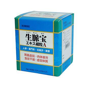 【第3類医薬品】ウチダ和漢薬 生脈宝[ しょうみゃくほう/ショウミャクホウ ] エキス細粒A 45包×3個セット