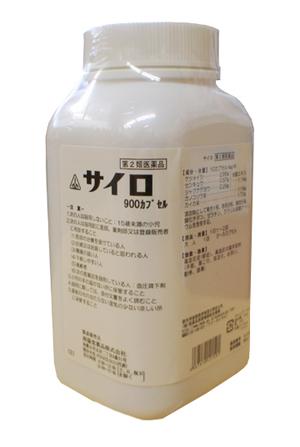 【第2類医薬品】ホノミ漢方 サイロ 900カプセル