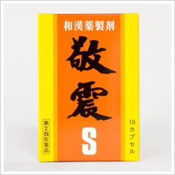 【第2類医薬品】犬伏製薬 敬震S[ けいしんえす/ケイシンエス ] 60カプセル
