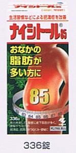 Nistor 85 336 tablets