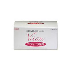 【第2類医薬品】ビタエックス薬品工業 プラセンタ 胎盤 製剤 Vitax ビタエックス 顆粒 1.5g×60包