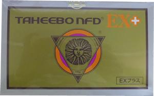 タヒボNFD EXプラス 顆粒タイプ 30包入り おまけ付き!