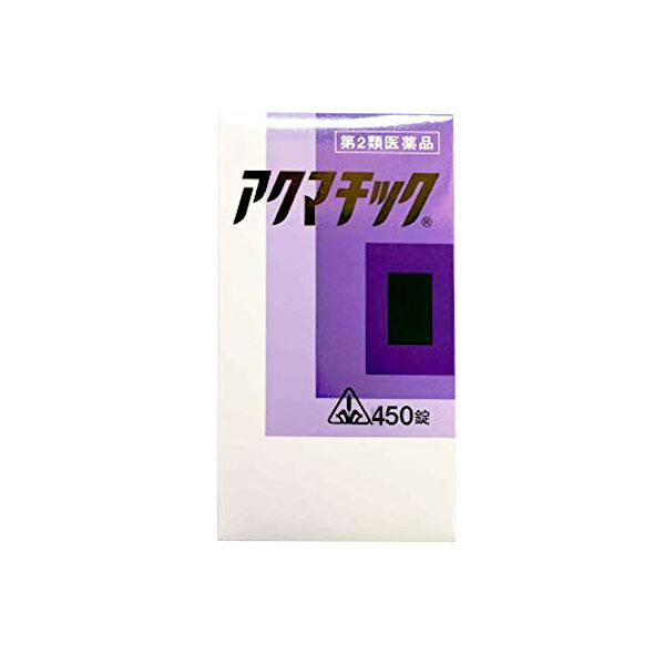 【第2類医薬品】ホノミ漢方 虚弱体質の改善薬 アクマチック 450錠