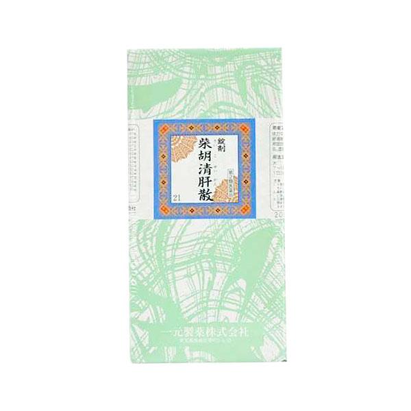 【第2類医薬品】一元 柴胡清肝散[ さいこせいかんさん/サイコセイカンサン ] 2000錠