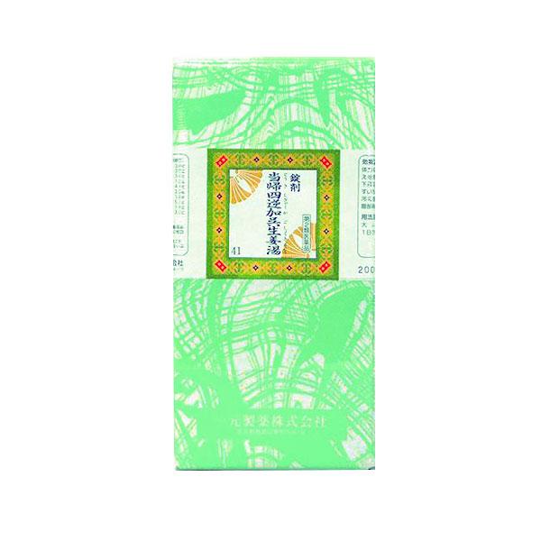 【第2類医薬品】一元製薬 当帰四逆加呉生姜湯[ とうきしぎゃくかごしょうきょうとう/トウキシギャクカゴショウキョウトウ ] 2000錠